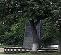 Пам'ятник воїнам-землякам, які загинули на фронтах Великої Вітчизняної війни.jpg