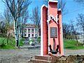 Памятник11.jpg
