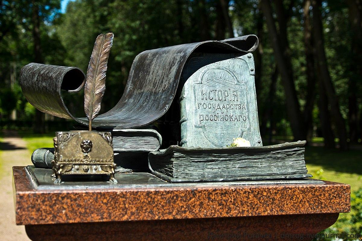 Histoire de l 39 tat russe wikip dia Histoire des jardins wikipedia