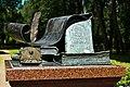 Памятник Карамзину в Остафьево.jpg