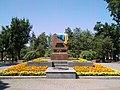 Памятник Університетська площа.jpg