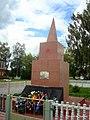 Памятник - panoramio (86).jpg