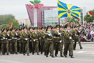 Belarusian Air Force - Image: Парад по случаю Дня независимости Белоруссии при участии авиации ЗВО (7)