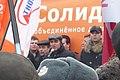 Первый митинг движения Солидарность (36).JPG