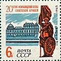 Почтовая марка СССР № 3183. 1965. 20-летие освобождения стран Европы.jpg