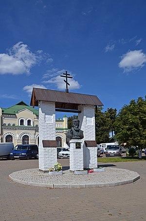 Olevsk - Image: Привокзальна площа Олевська