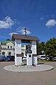 Привокзальна площа Олевська.jpg