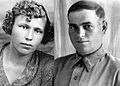 Родители Р.М. Горбачёвой.jpg