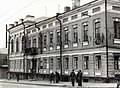 Старое здание театра кукол на Карла Маркса, 73.jpg