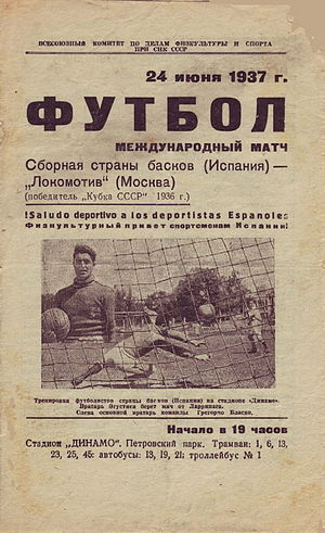 Basque Country national football team -  First match in the USSR against Locomotiv Moscow.