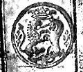 Фирменный знак Московского печатного двора.jpg