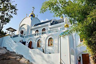 Eastern Orthodox Church in Thailand - Orthodox Church of the Holy Ascension on Samui island