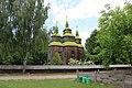 Церква з села Зарубинці Монастирищенського району Черкаської області Київ Пирогів.JPG