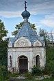 Часовня Александра Невского. Фото 2.jpg