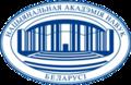 Эмблема Нацыянальнай акадэміі навук Беларусі.png