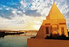 Mosul - Wikipedia
