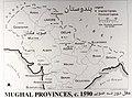 مغلیہ دور وچ ہندوستانی صوبے.jpg
