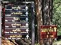 อุทยานแห่งชาติภูเรือ Phu Ruea National Park - panoramio (1).jpg