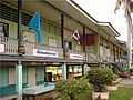 โรงเรียนวัดยม (เครือวรศรราษ์ฎร์บำรุง) - panoramio.jpg