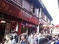 上海 閔行區 七寶古鎮 - panoramio.jpg