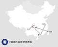 中國國民黨撤退路線圖.png