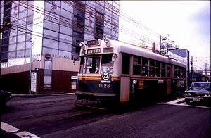 Kyoto Municipal Transportation Bureau - Kyoto City Tram, 1978