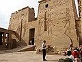 伊希絲神廟 Temple of Isis - panoramio (2).jpg