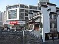 南京船板巷南口 - panoramio.jpg
