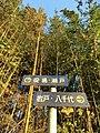 印旛村への道 - panoramio.jpg