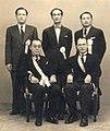 台灣共和國臨時政府成立合影.jpg