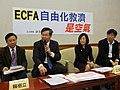 台灣在野黨台聯黨立委許忠信召開有關ECFA的記者會 01.jpg