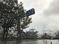 台7線 北橫公路西村路段.jpg