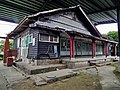 將軍府 Japanese Style Wooden House - panoramio.jpg