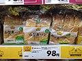 山型 食パン 98円 (9878405216).jpg