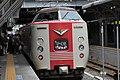 岡山駅の八雲 by takeokahp - panoramio.jpg