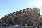 工商学院教学楼1.jpg