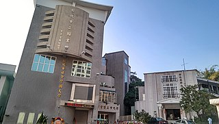 Changhua City Library A public library in Changhua County
