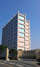 清新温泉飯店
