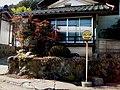 立科町蟹窪バス停 - panoramio.jpg