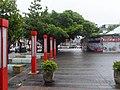 自來水園區 Taipei Water Park - panoramio.jpg