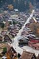 荻町城跡から - panoramio.jpg