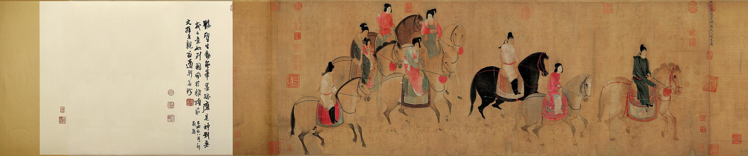 zhang xuan - image 2