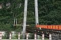 通麦大桥 - panoramio.jpg