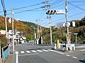 青梅市黒沢2丁目交差点 - panoramio.jpg