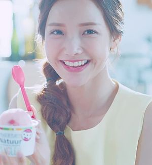 Ha Yeon-soo - Image: 나뚜루팝 브랜드 영상 Ha Yeon Soo (56s)