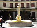 036 Plaça Redona (València), font.JPG
