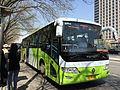 0410554 at Huayuanqiaonan (20150414131916).jpg