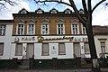 09011668 Restaurant.jpg