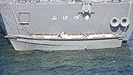 11m Lunch of JS Fuyuzuki(DD-118) left side view at JMSDF Maizuru Naval Base July 27, 2014 02.jpg