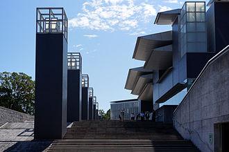 Wakayama, Wakayama - Image: 121013 The museum of modern art, wakayama 01s 3